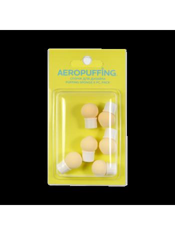 Aeropuffing Puffing Sponge 6pcs.- спонж для дизайна 6 шт.