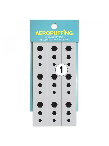 Aeropuffing, многоразовый трафарет №1 (Ромбик)