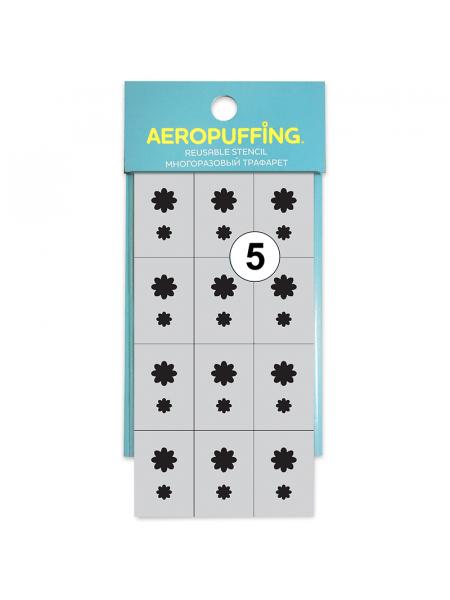 Aeropuffing, многоразовый трафарет №5 (Ромашки)
