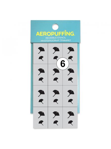 Aeropuffing, многоразовый трафарет №6 (Гвоздика)