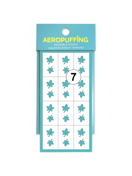Aeropuffing Stencil №7 - многоразовый трафарет (Клен)