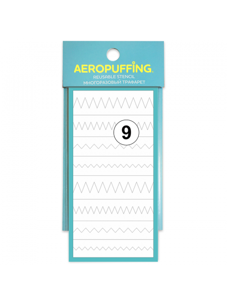 Aeropuffing, многоразовый трафарет №9 (Зиг-Заг)