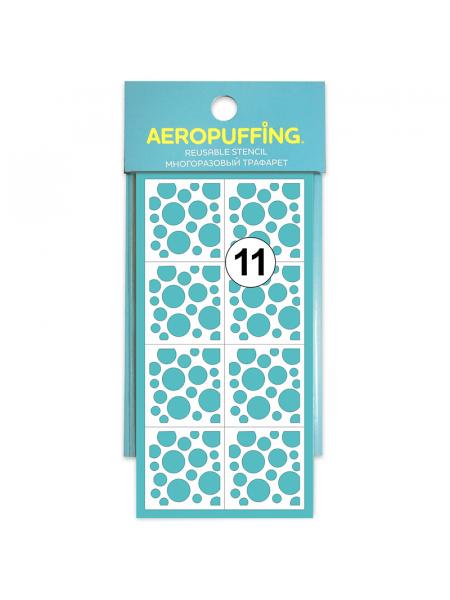 Aeropuffing Stencil №11 - многоразовый трафарет (Кружочки)