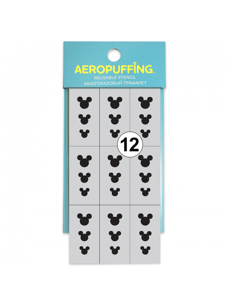 Aeropuffing Stencil №12 - многоразовый трафарет (Маус)