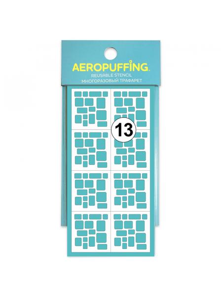 Aeropuffing Stencil №13 - многоразовый трафарет (Суперэллипсы)