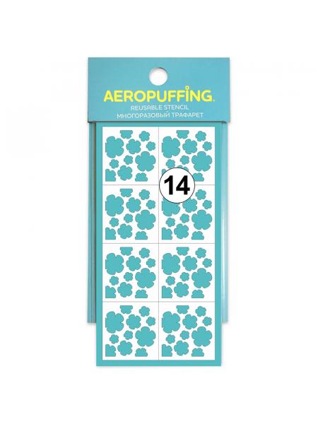 Aeropuffing, многоразовый трафарет №14 (Цветочки)
