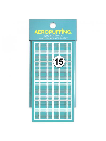 Aeropuffing Stencil №15 - многоразовый трафарет (Клеточка)