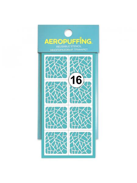 Aeropuffing Stencil №16 - многоразовый трафарет (Разбитое стекло)