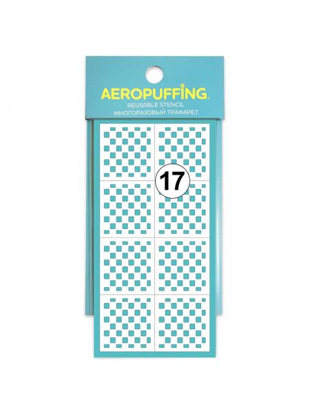 Aeropuffing Stencil №17 - многоразовый трафарет (Шахматы)