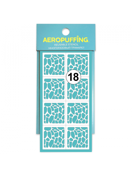 Aeropuffing Stencil №18 - многоразовый трафарет (Камни)