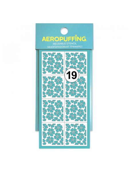 Aeropuffing Stencil №19 - многоразовый трафарет (Цветы)