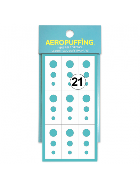 Aeropuffing Stencil №21 - многоразовый трафарет (Кружочки)