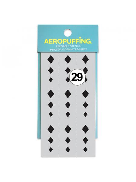 Aeropuffing, многоразовый трафарет №29 (Ромбы)