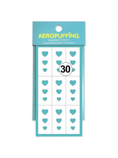 Aeropuffing, многоразовый трафарет №30 (Сердца)