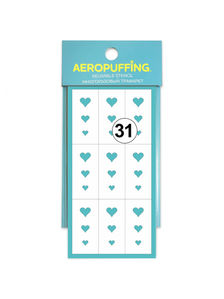 Aeropuffing, многоразовый трафарет №31 (Сердечки №2)