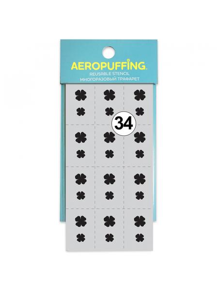 Aeropuffing, многоразовый трафарет №34 (Клевер)