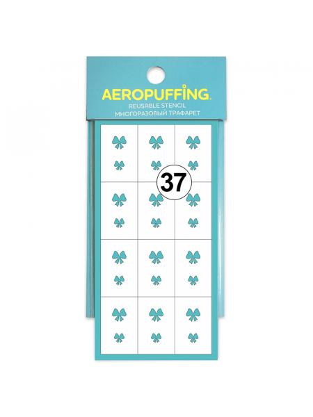 Aeropuffing, многоразовый трафарет №37 (Бантики)
