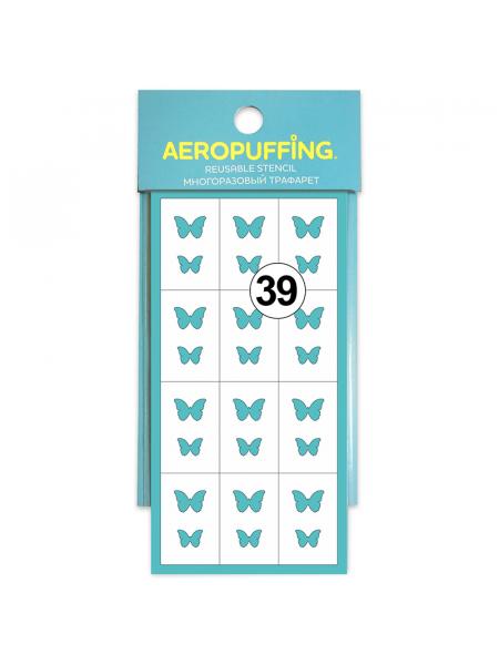 Aeropuffing, многоразовый трафарет №39 (Бабочки)