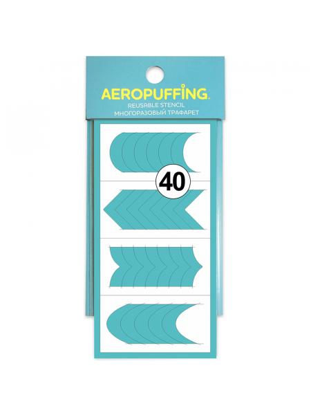 Aeropuffing, многоразовый трафарет №40 (Френч)
