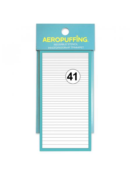 AEROPUFFING, многоразовый трафарет №41 (Полоски)